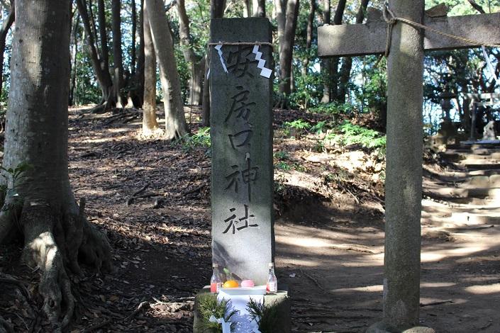 awaguchi6