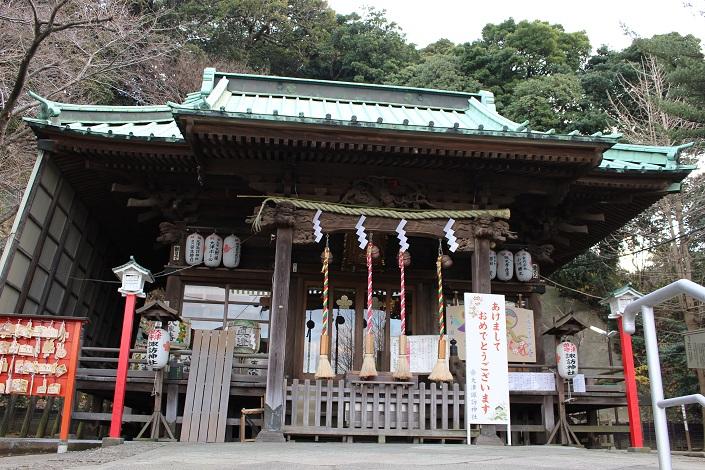 ootsusuwa4