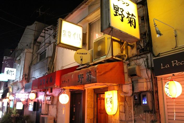 wakamatsu market7