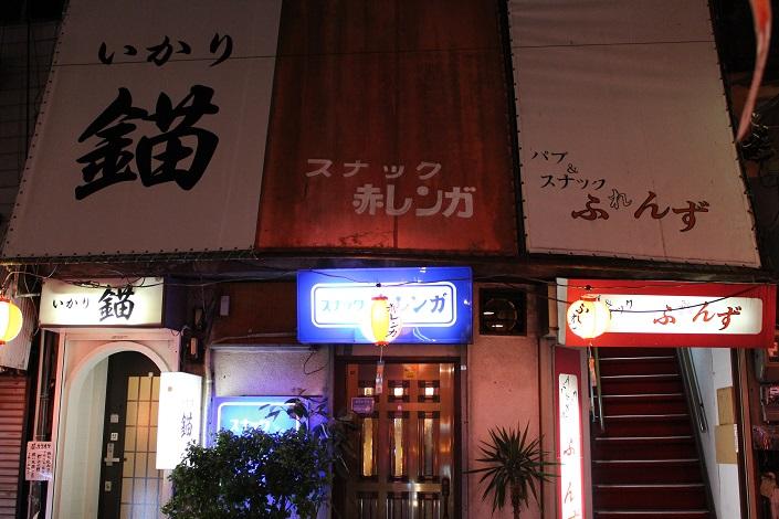 wakamatsu market9