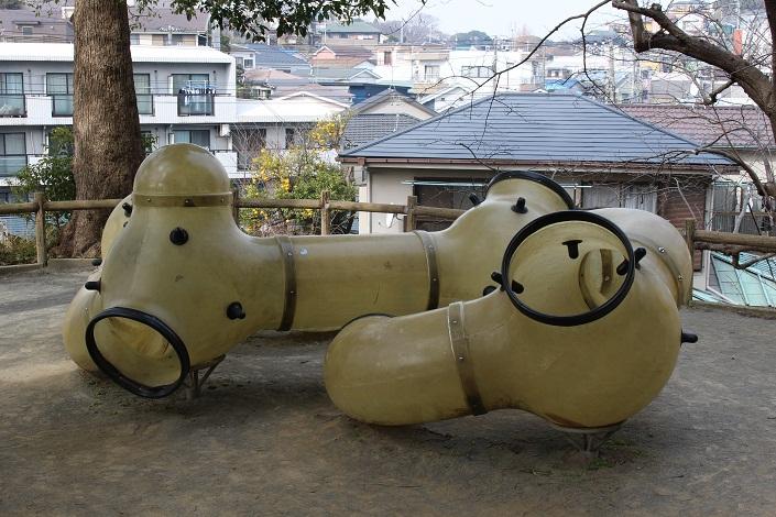 緒明山公園