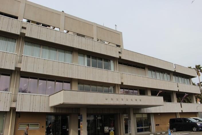 横須賀市文化会館